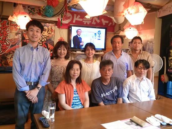 【報告】(2014/7/26)「日本一幸せな従業員をつくる!」自主上映会を開催しました