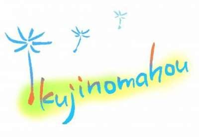 (2014/10/14)Part1育自のための小さな魔法(Part1)@東京勝どきを開催します