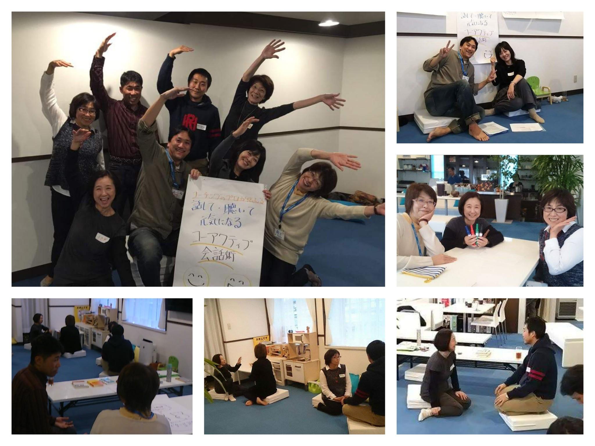 【報告】(2015/11/8) コーアクティブ会話術 in 青森 を開催しました