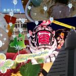 (2017/7/8-9)育自のための小さな魔法(パート1) ファシリテーター養成講座in青森を開催します!