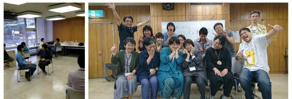 【報告】(2019/7/6)ビジネスでも、家庭でも使える「聴き上手は三文のトク講座」in仙台